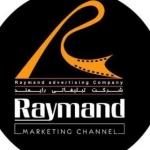 raymandadv