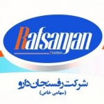 Rafsanjan_Pharma