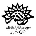 حوزه هنری استان گلستان