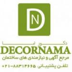decornama