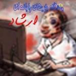 u_5948099