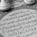 Quranii