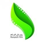 rooyesh_film