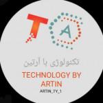 تکنولوژی  با آرتین