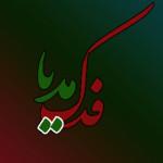 FADAK_media