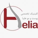 heliaclinic1