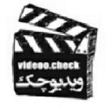 videoo.check