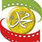 muhammadfilmfestival