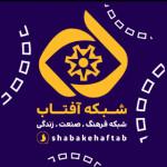 Sarzamin_Aftaab