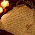 Quran_Hakim
