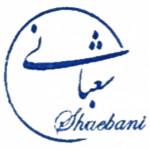 shaebani.aboozar