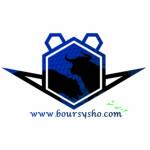 boursysho
