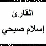 Islam_Sobhi
