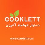 cooklettcom