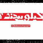 Kilooichand