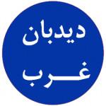 didbangharb