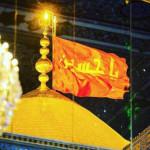 حسینیه کربلایی های قزوین