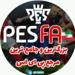 Pesfa.com