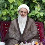 alzahra_isbn