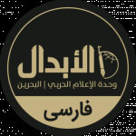 alabdal