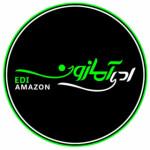 محصولات مو EDI AMAZON
