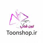 فروشگاه اینترنتی تون شاپ