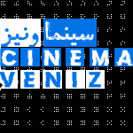 cinemaveniz