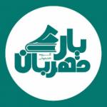 گروه کتابخوانی یار مهربان _ اصفهان