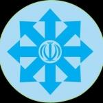 دبیرستان شهید قدّوسی(قم)