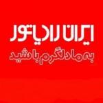 iranradiat