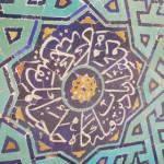 Esfahan_visit