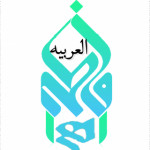 allzahra_arab