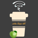 cafe.digital.salamat