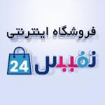 nafis24com