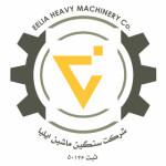 Eelia_Heavy_Machinery
