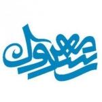 رسانه رسول مهر