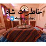 khaterat_shad