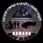 kamandoffroad