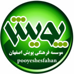 pooyeshesfahan
