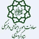 visit_tehran
