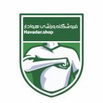 havadar.shop