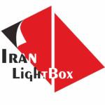 Iranlightbox