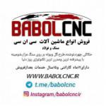 babolcnc.com