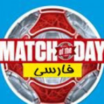 Match Of The  Day فارسی