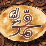muhammadmovie