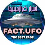 Fact.ufo