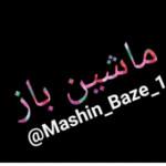 Mashin_baze1
