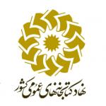 iranpl