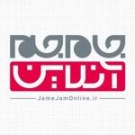 jamejamonline