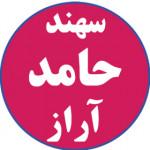 MrKhalifeh.com
